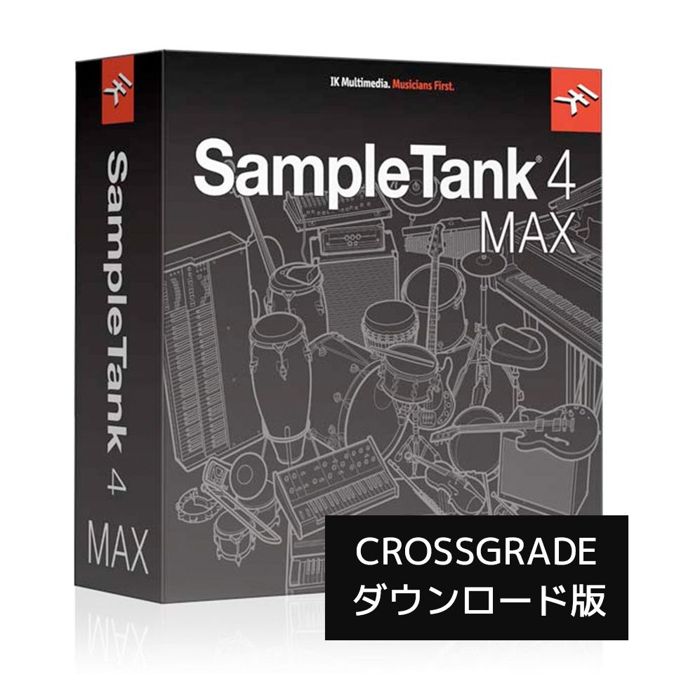 IK Multimedia/SampleTank 4 MAX クロスグレード 【ダウンロード版】【オンライン納品】
