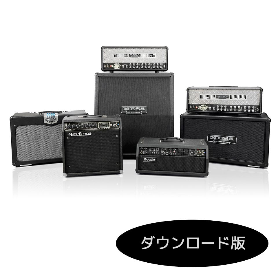 IK Multimedia/AmpliTube MESA/Boogie 【ダウンロード版】【オンライン納品】