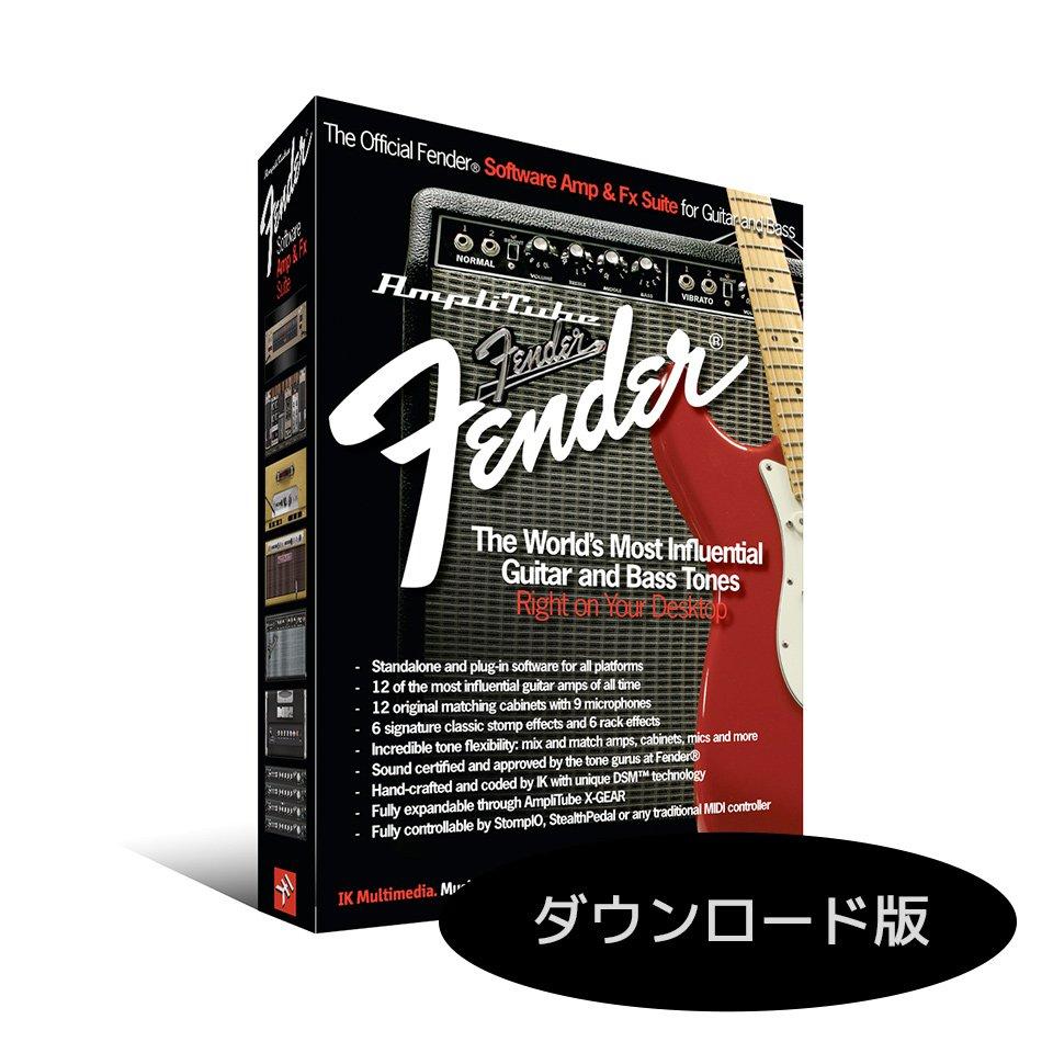 IK Multimedia/Fender Collection 1 for AmpliTube【ダウンロード版】【オンライン納品】