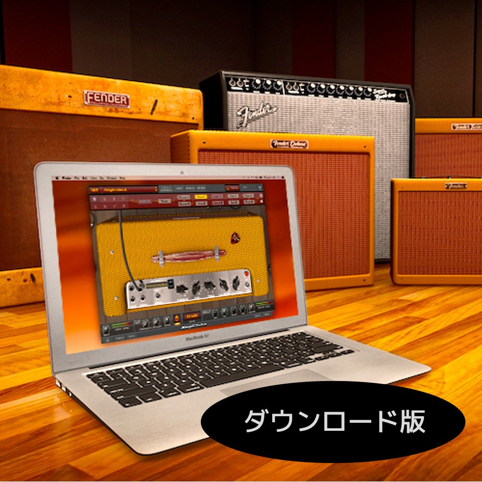 IK Multimedia/Fender Collection 2 for AmpliTube 【ダウンロード版】【オンライン納品】