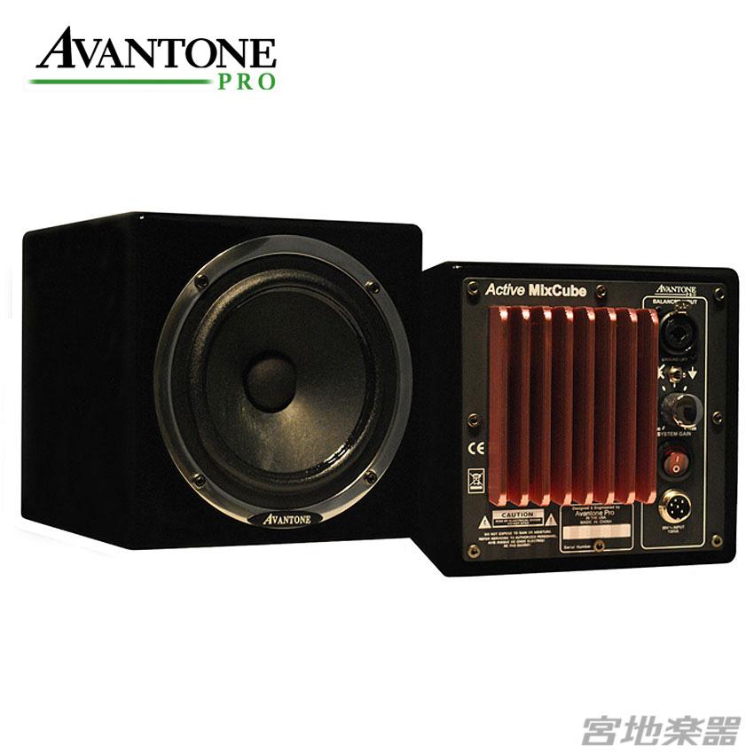 Avantone Avantone Pro/Active Mixcubes Pro/Active ブラック【ペア Mixcubes】, 和島村:68e2b9fa --- data.gd.no