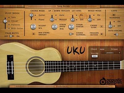 acoustic samples/UKU【オンライン納品】【FOMIS】