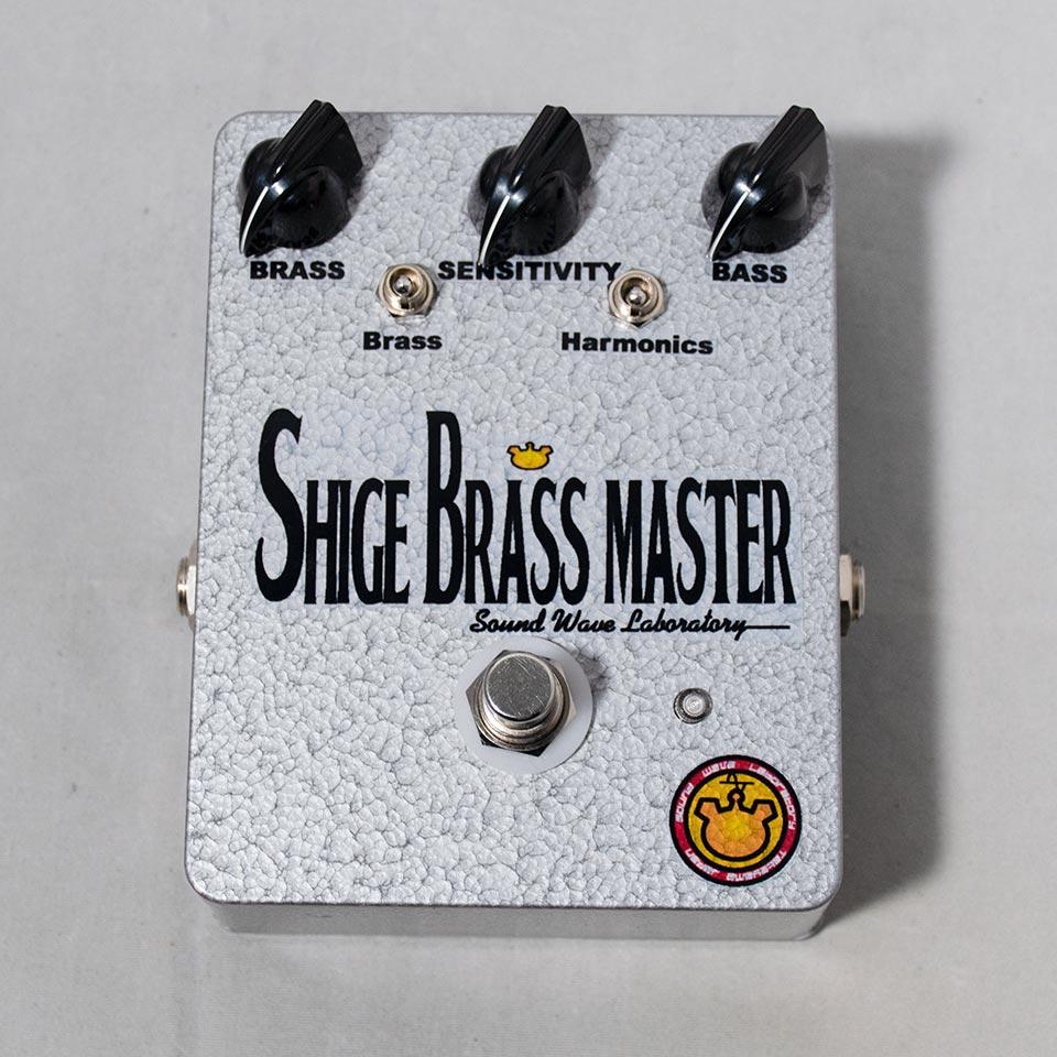 Sound Wave Lab/SHIGE BRASS MASTER【再入荷!】【数量限定!フットスイッチハットプレゼント!】
