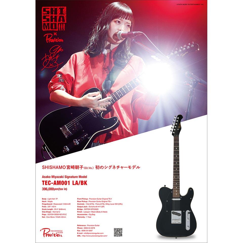 Provision/Asako Miyazaki Signature Model TEC-AM001 LA/BK 【5月入荷予定】【SHISHAMO】