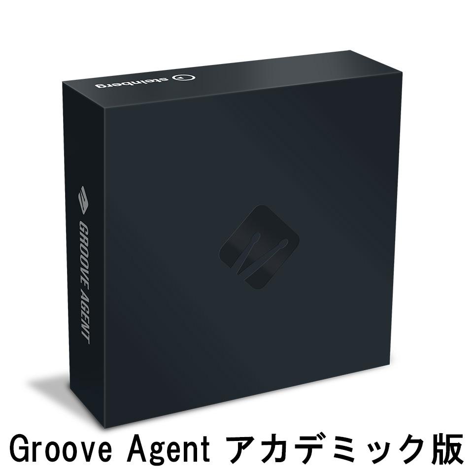Steinberg/Groove Agent/E