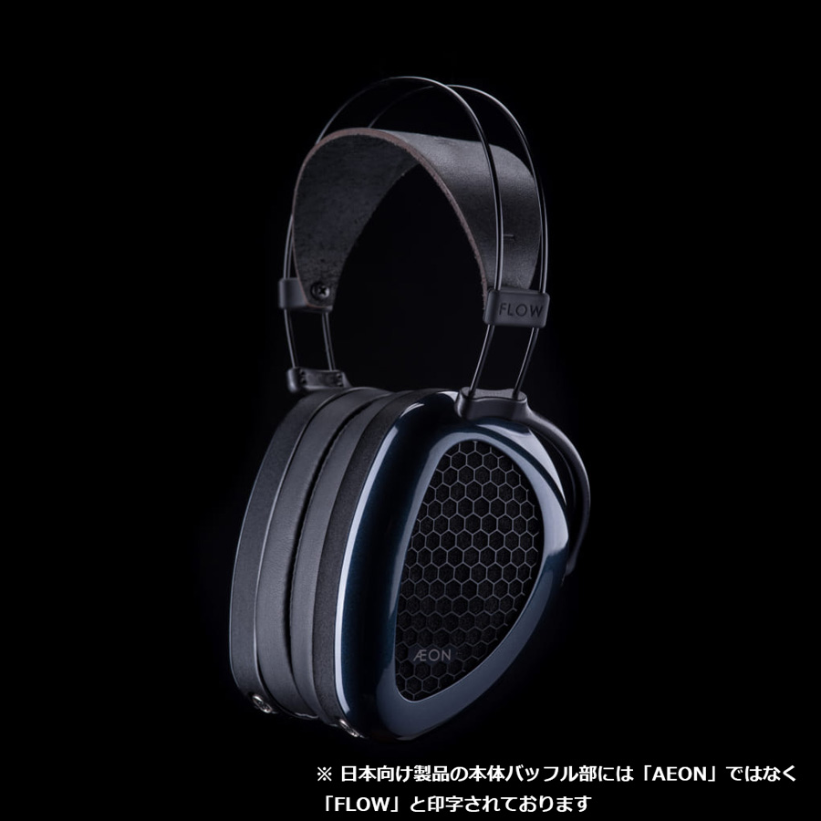 MrSpeakers/AEON FLOW Open-Back