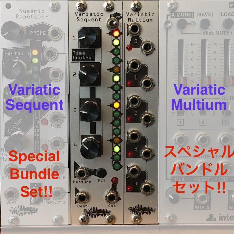Noise Engineering/Variatic Sequent & Variatic Multium 【スペシャルバンドルセット】