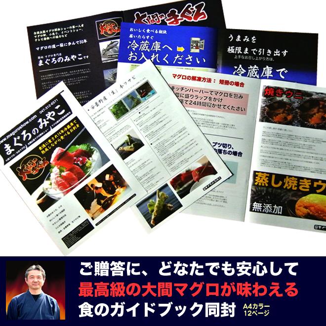 海産物(魚卵・イカ・ウニ等)>ウニ・イカ・イクラ セット