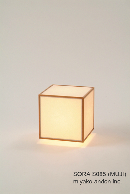 【送料無料】テーブルランプ SORA・宙 (和紙・MUJI) 行灯 日本製 和風照明 照明ライト フロアランプ ランプシェード インテリア お引越し祝い モダン和風 和紙照明 リビング 和室 おもてなし 癒しの灯り 和紙 都行燈  新生活