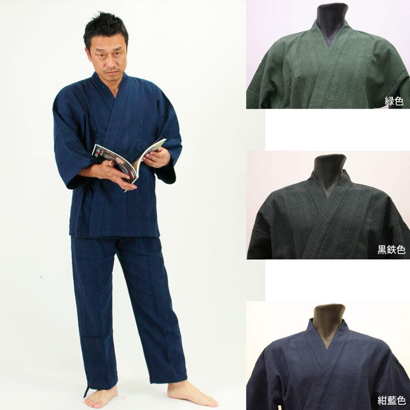 作務衣(さむえ)日本製■高級作務衣 綿100%【三子撚杢(みこよりもく)作務衣】 (3色・M/L/LL)