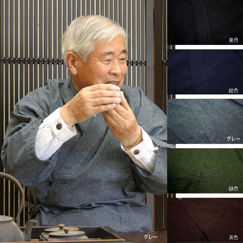 作務衣(さむえ)日本製■木綿作務衣 先染め綿100%【民芸 久留米織】(黒色・紺色・グレー・緑色・茶色)・父の日 ギフト最適品