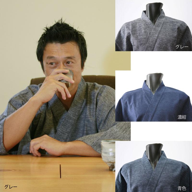 作務衣(さむえ)日本製■久留米織作務衣 綿100% 暁雲紬 (グレー・濃紺・青色)・父の日 ギフト最適品