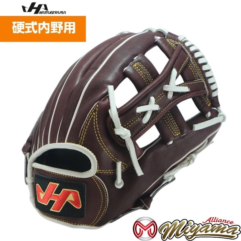 ハタケヤマ HATAKEYAMA 304 内野手用 硬式グローブ 内野用 硬式グローブ グラブ 右投げ 海外