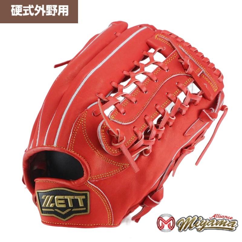 トミカチョウ ZETT ゼット 硬式外野用グローブ 限定カラー 硬式野球グラブ 限定カラー 海外 硬式野球グラブ 海外 825, こにゃんこBRAND KID'S:5bdb4a59 --- canoncity.azurewebsites.net