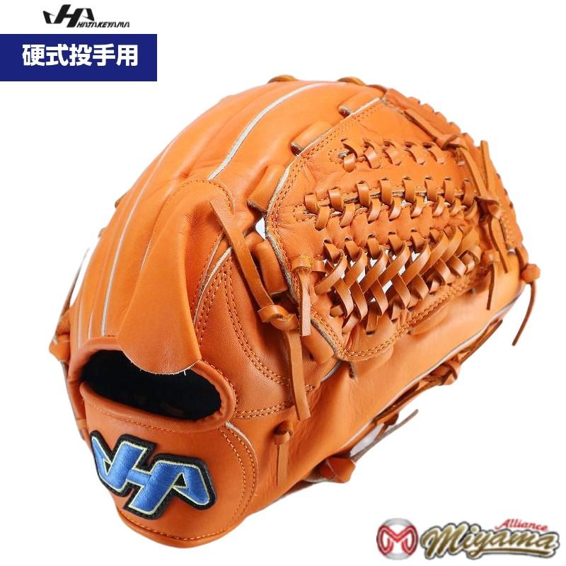 ハタケヤマ HATAKEYAMA 114 投手用 硬式ピッチャーグローブ 投手用 硬式グローブ グラブ ピッチャー 右投げ 海外