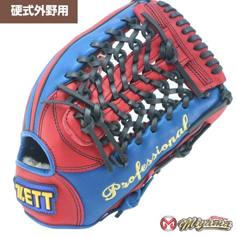グローブ 野球 ゼット ZETT 219 外野手用 硬式グローブ 外野用 硬式グローブ グラブ 右投げ 海外