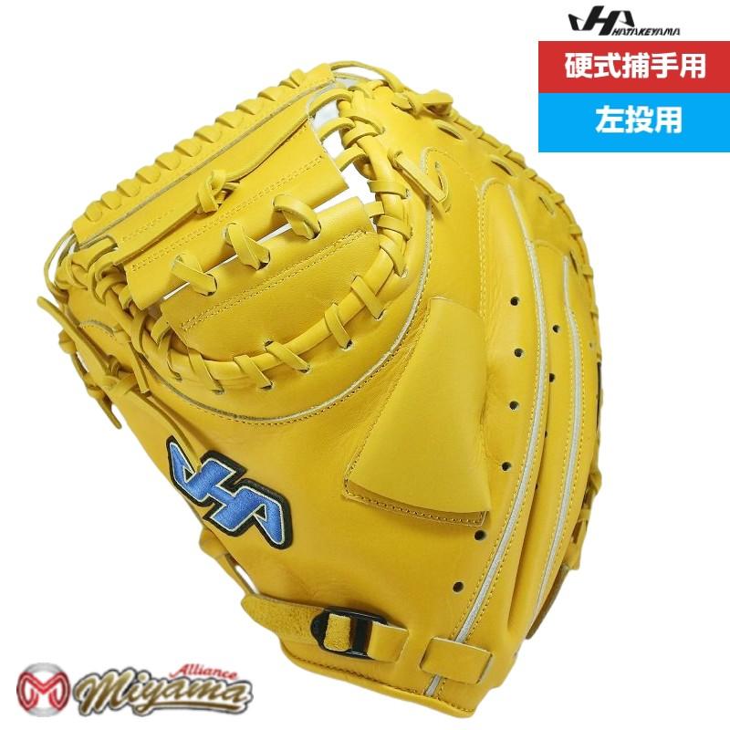 野球 ハタケヤマ HATAKEYAMA 330 キャッチャーミット 硬式 硬式キャッチャーミット 捕手用 左投げ 海外