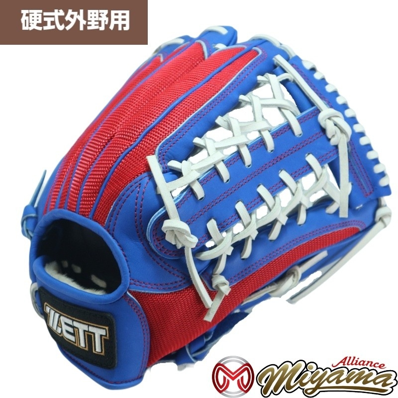 ゼット ZETT 外野手用 硬式グローブ 外野用 硬式グローブ グラブ 右投げ 海外 933