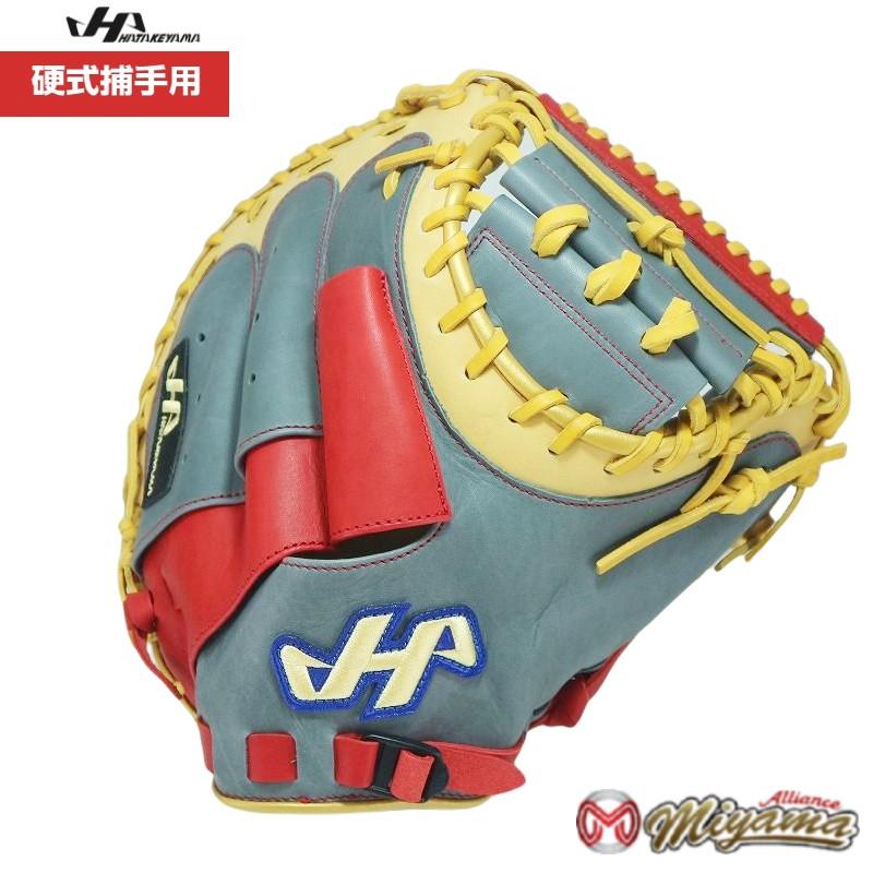 野球 ハタケヤマ HATAKEYAMA 339 キャッチャーミット 限定オーダー 捕手用 硬式 グローブ ソフト M号 M球 使用可能 カラフル