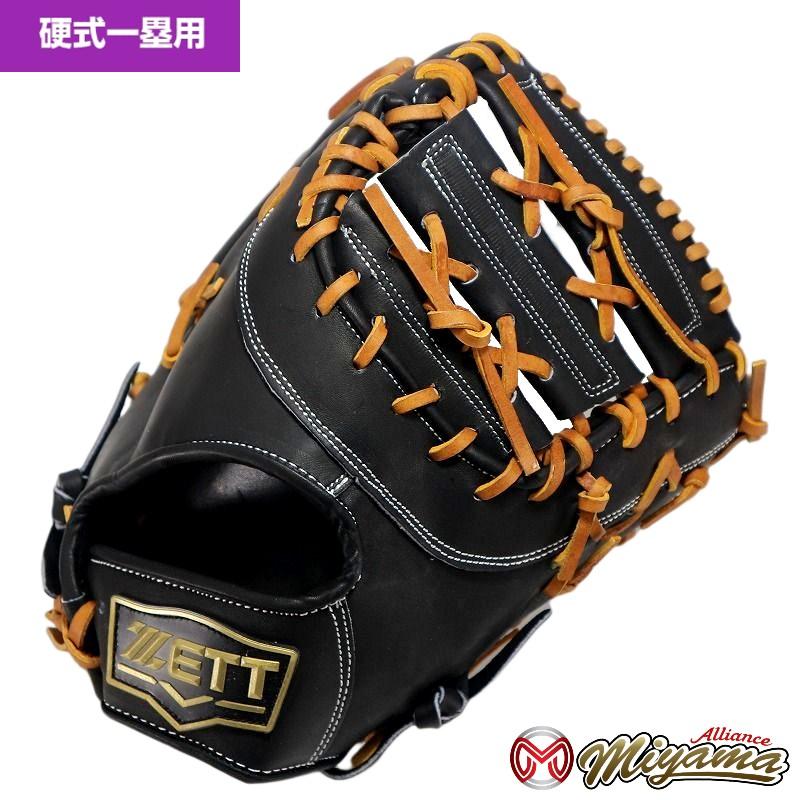 <title>ZETT ゼット 542 硬式野球グローブ 一塁用 硬式ファーストミット 限定カラー 海外 お買い得品</title>