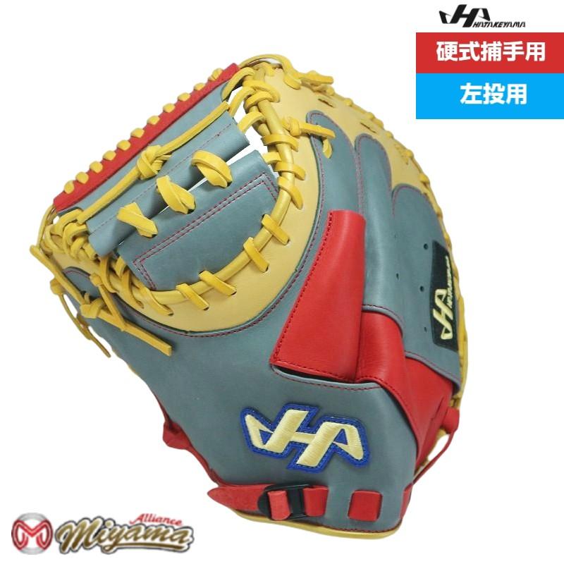 ハタケヤマ HATAKEYAMA キャッチャーミット 硬式 硬式キャッチャーミット 捕手用 左投げ 海外 HATAKEYAMA 345