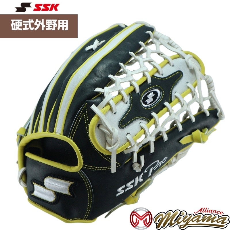 SSK 45 エスエスケイ 外野用 硬式グローブ 外野手用 グラブ 野球 グローブ 外野用 海外