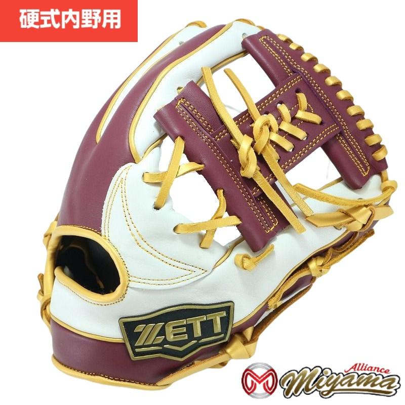 ゼット ZETT 49 内野手用 硬式グローブ 内野用 硬式グローブ グラブ 右投げ 海外