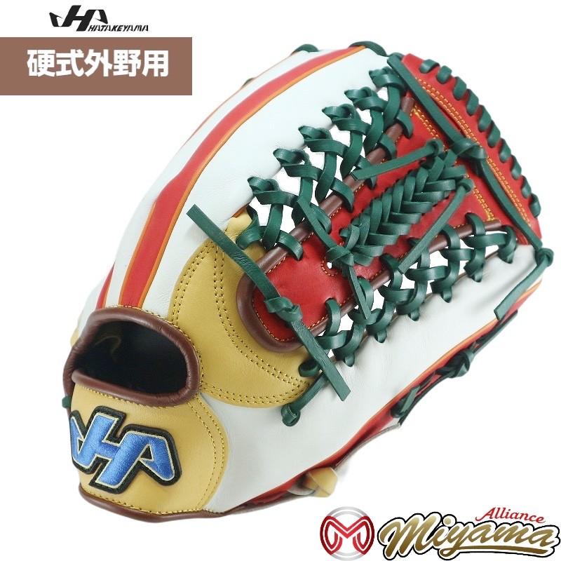 ハタケヤマ HATAKEYAMA 353 外野用 硬式外野グローブ 外野手用 硬式グローブ グラブ 右投げ 海外