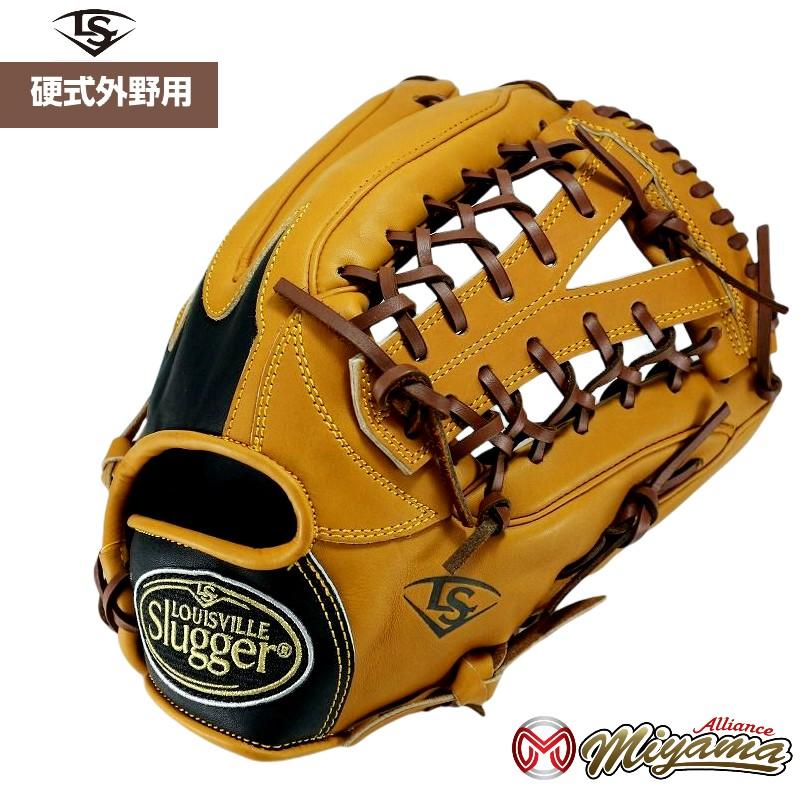 ルイスビル スラッガー Louisville Slugger TPX 外野手用 硬式グローブ 外野用 硬式グローブ グラブ 右投げ 海外 1058 大人 一般