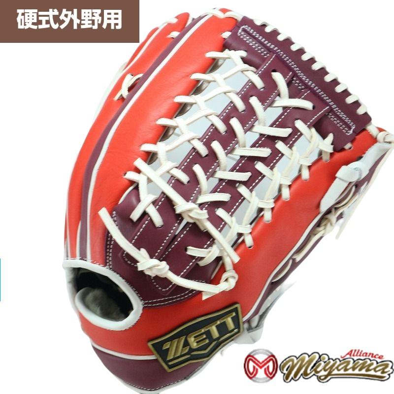 ゼット ZETT 60 外野手用 硬式グローブ 外野用 硬式グローブ グラブ 右投げ 海外