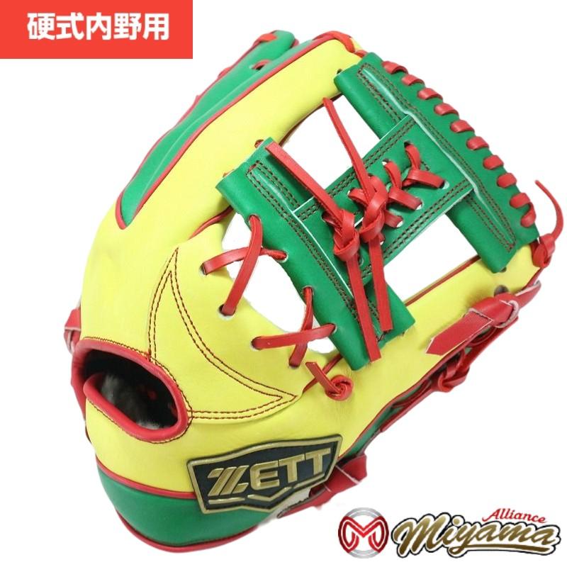 ゼット ZETT 64 内野手用 硬式グローブ 内野用 硬式グローブ グラブ 右投げ 海外 951 ZETT 軟式グローブ ソフト M号 M球 使用可能