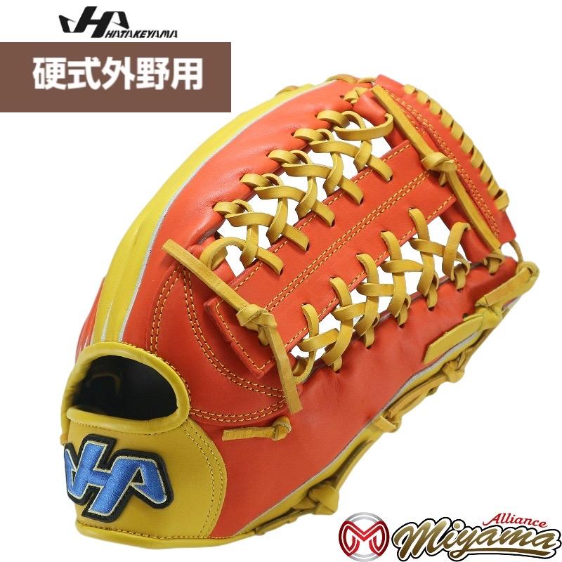 ハタケヤマ HATAKEYAMA 274 外野用 硬式外野グローブ 外野手用 硬式グローブ グラブ 右投げ 海外