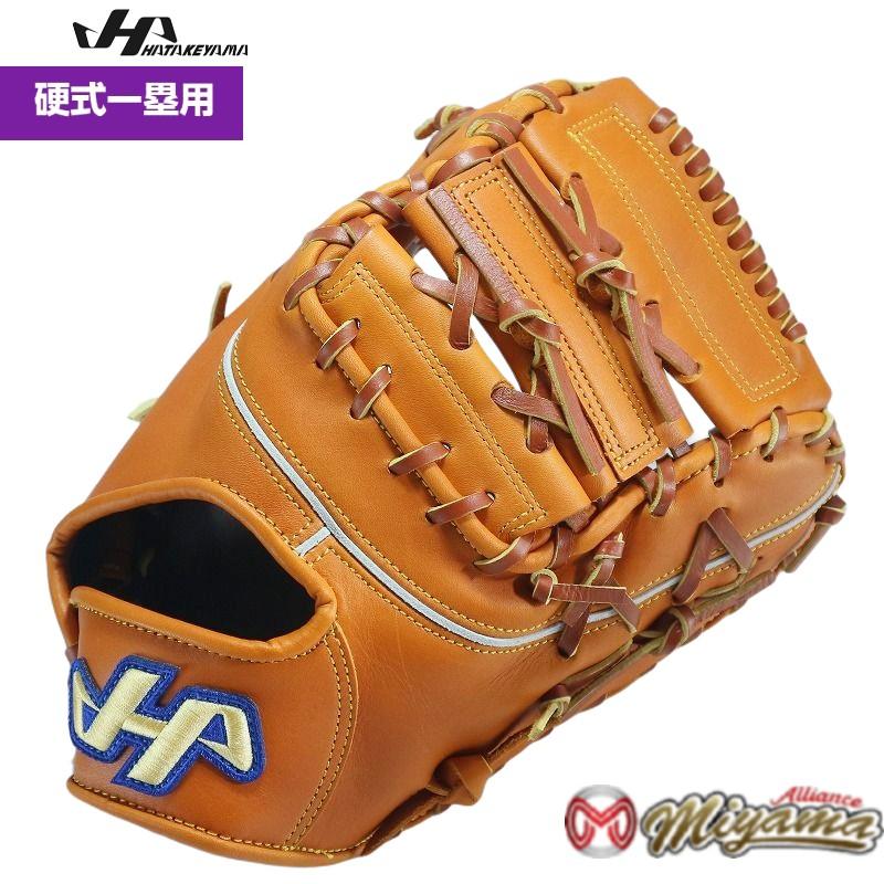 ハタケヤマ HATAKEYAMA 178 ファーストミット 硬式 硬式ファーストミット 一塁手用 海外