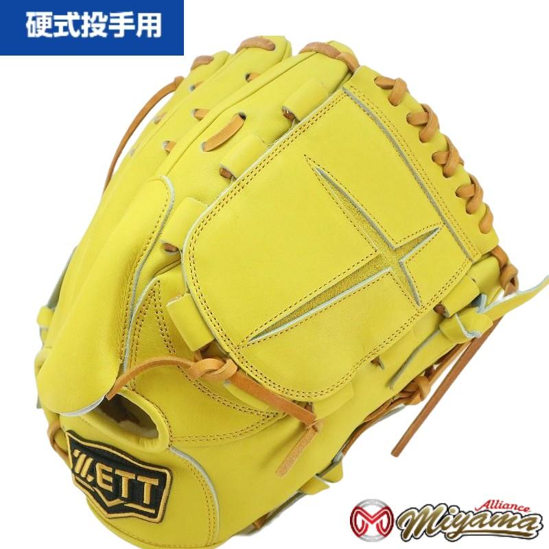 ゼット ZETT 379 投手用 硬式グローブ 投手用 グローブ 日本産皮革 後藤製革使用 最高級品質 ピッチャーグローブ 右投げ 海外