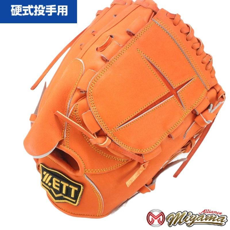 ゼット ZETT 381 投手用 硬式グローブ 投手用 グローブ 日本産皮革 後藤製革使用 最高級品質ピッチャーグローブ 右投げ 海外