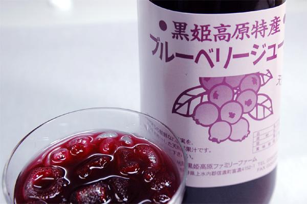 採れたてのブルーベリーをジュースにしました。 黒姫高原産ブルーベリージュース1000ml【P20Aug16】