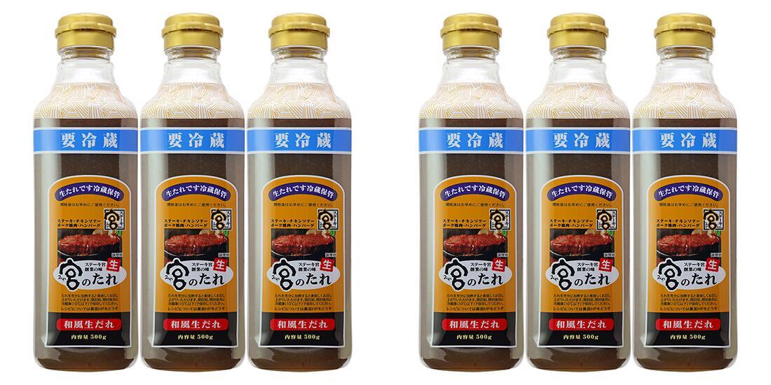 ステーキ宮 期間限定特別価格 創業の味 宮のたれ をご家庭に \スーパーSALE限定20%OFF 500g ボトル 6本入 ソース 和風 引出物 国産 焼肉 ハンバーグ 調味料 たまねぎ たれ