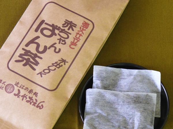 強火仕立てで香ばしい お試しサイズティーバッグタイプだから簡単で便利 クーポンご利用で30%OFF からだにやさしい お試し強火仕立て赤ちゃん番茶ティーバッグタイプ10P 緑茶 市場 滋賀県WEB物産展 日本茶 チープ お茶 メール便対応
