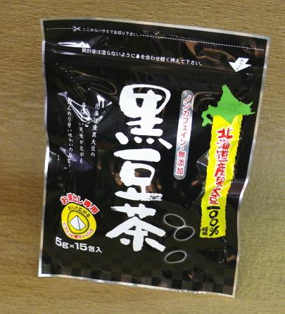 ノンカフェイン 無添加 メール便対応 供え 黒豆茶ティーパック5g×15パック 全品最安値に挑戦
