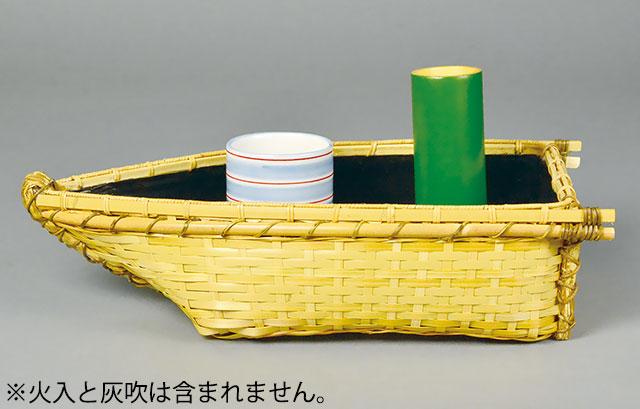 竹編 舟形 莨盆