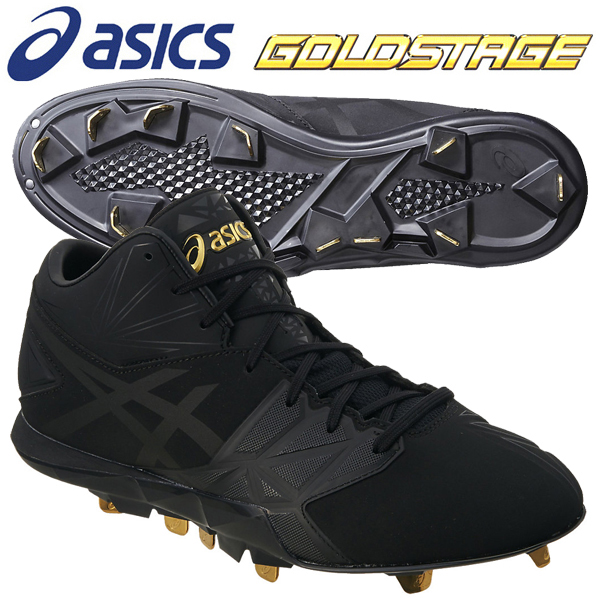 アシックス 野球スパイク ゴールドステージ スピードアクセルSG SFS300 9090 ブラック×ブラック 送料無料