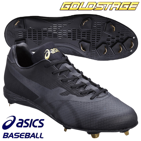 野球スパイク アシックス ゴールドステージ スピードアクセルSL SFS301 9090 送料無料