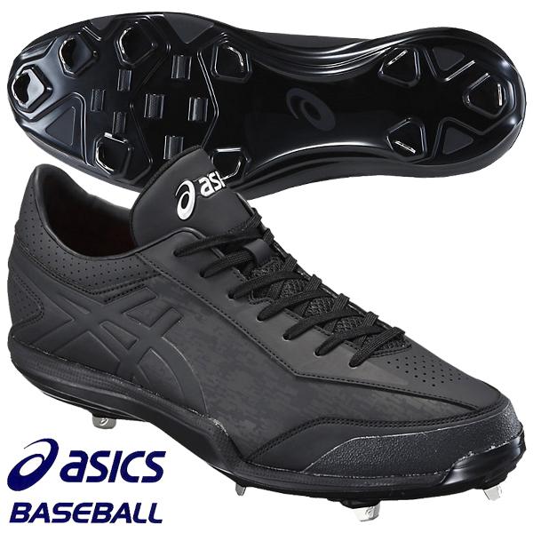 アシックス 野球スパイク アイスタンド SFS210 9090 ブラック×ブラック