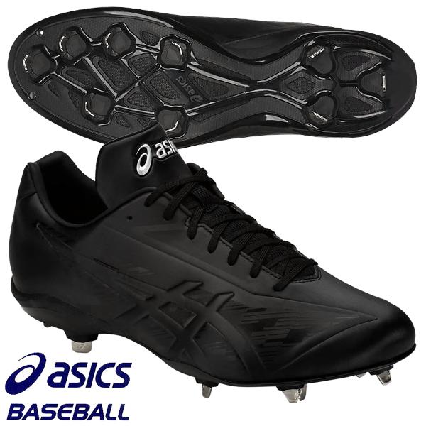 アシックスベースボール 野球スパイク アイドライブMAワイド 1121A022 001 ブラック×ブラック