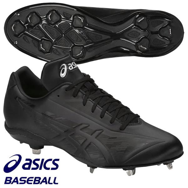 アシックスベースボール 野球スパイク アイドライブMA 1121A004 001 ブラック×ブラック