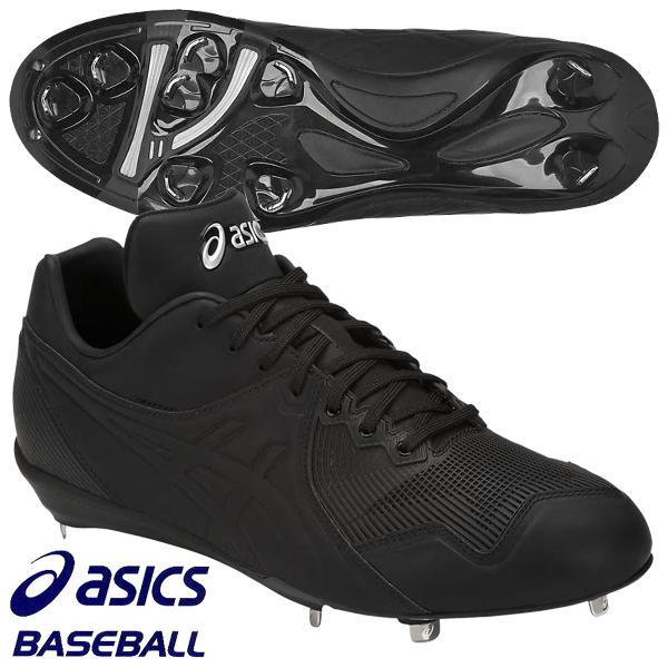 野球スパイク アシックス アイクイックMA 1121A005 001 ブラック×ブラック 送料無料