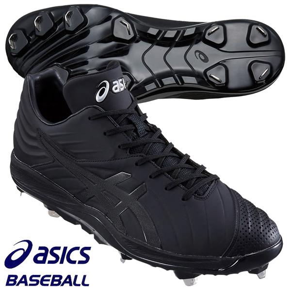 アシックスベースボール 野球スパイク アイスタンドSM 1121A002 001 ブラック×ブラック 送料無料