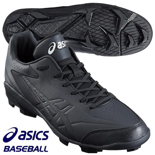 野球スパイク アシックス スターシャイン2 1121A012 001 ブラック×ブラック