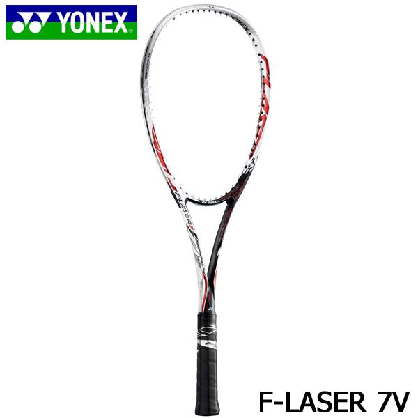 ヨネックス エフレーザー7V ソフトテニスラケット 軟式テニス F-LASER 7V 前衛向け FLR7V 001 レッド UL1 送料無料