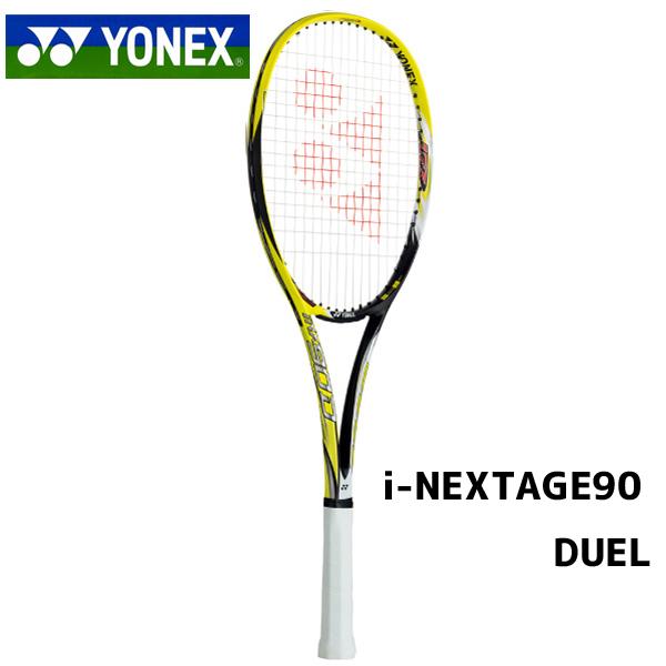 ヨネックス アイネクステージ90デュエル ソフトテニスラケット 軟式テニス i-NEXTAGE90DUEL オールラウンド INX90D 004 イエロー UL1 UL2 送料無料